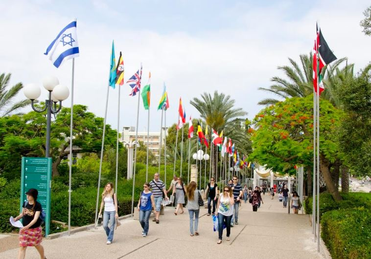 Il campus dell'Università di Tel Aviv